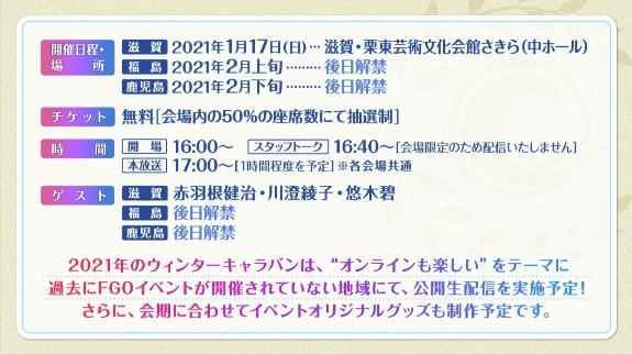 SS_2020-12-02_19.56.22