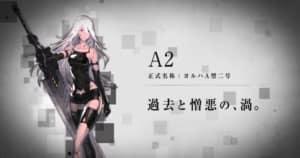 リィンカネ_A2_アイキャッチ