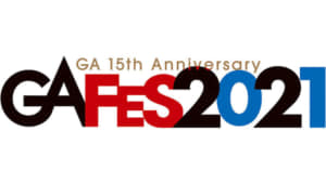GAFES2021_サムネ