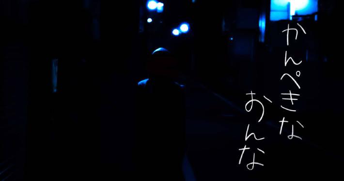 Aimi_Youtube_アイキャッチ_Re
