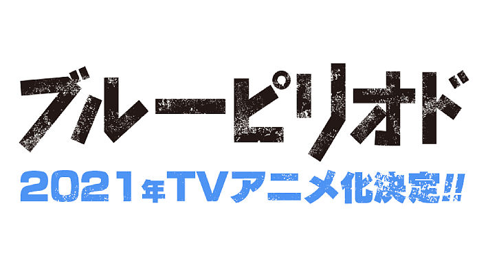 BlueP_anime_サムネ