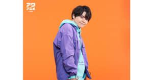 UchidaYuma_SHAKE_サムネ