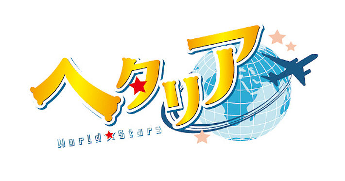 HetariaWS_PV_CD_サムネ