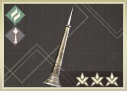 草原の竜騎槍