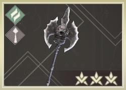 百獣の双槍