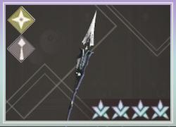 四〇式戦術槍