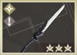神秘石の剣