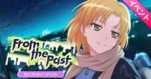 バンドリ_From the Past_top