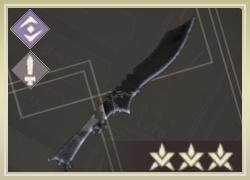 無法者の匕首