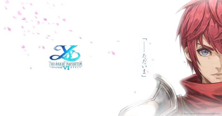 【イース6 オンライン〜ナピシュテムの匣〜】<br />事前登録&アプリ最新情報