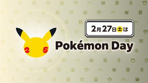 ポケモン_Pokémon Day