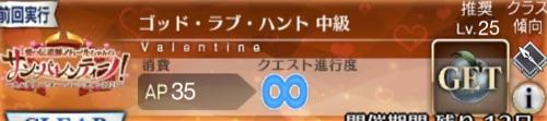 player-AndroidPlugin}-02102021182636