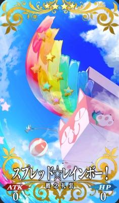 player-AndroidPlugin}-02102021190931