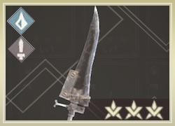 機械生命体の剣