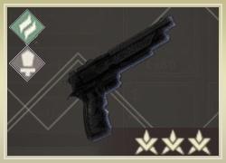 救国の銃_ニーアリィンカネ