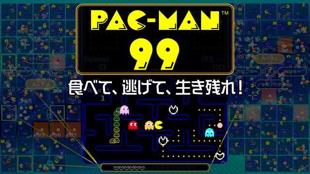 20210409pacman990