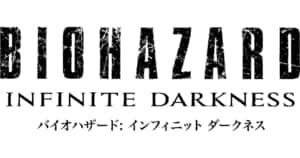BIOHAZARD_anime_サムネ