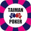 TAIMAN POKER (タイマンポーカー)