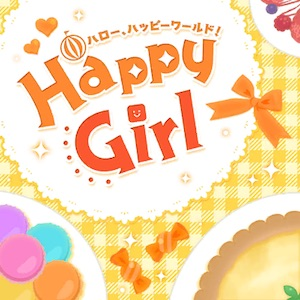 バンドリ_Happy Girl_jacket