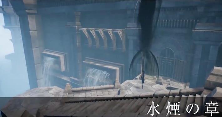 リィンカネ_水煙の章_アイキャッチ