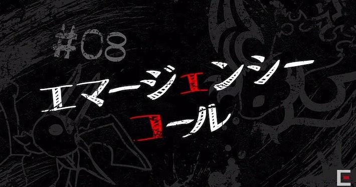 Subaseka_anime8_サムネ