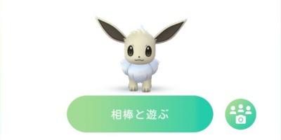 ポケモン go ニンフィア