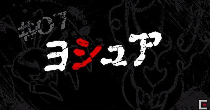 Subaseka_anime7_サムネ