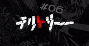 Subaseka_anime6_サムネ