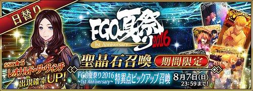 1周年イベント_img