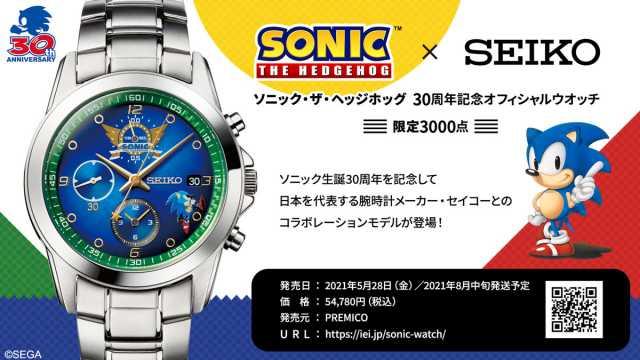 20210501sonic014