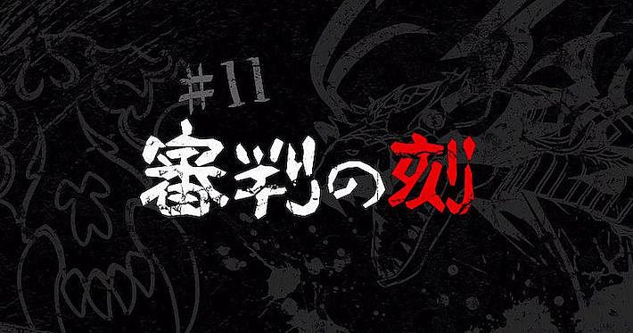 Subaseka_anime11_サムネ