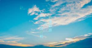 Takedachi_niconico_20210611_サムネ
