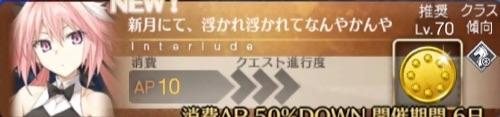 剣トルフォ_幕間_アイキャッチ