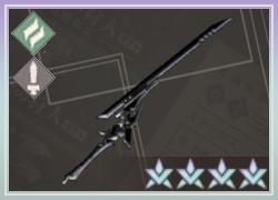 三翼の剣_ニーアリィンカネ
