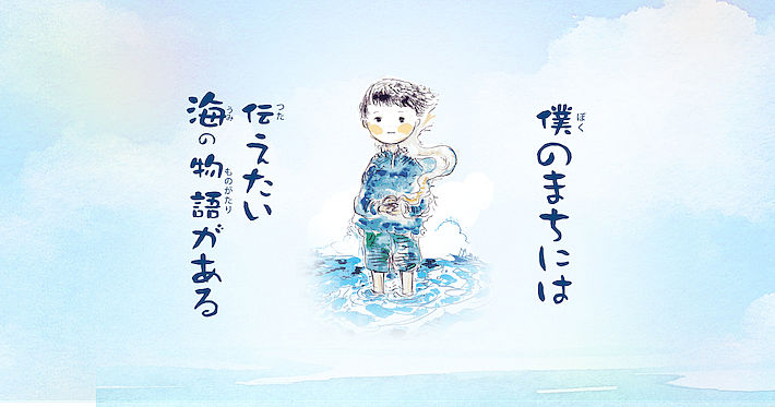 Uminominwa_0615_サムネ