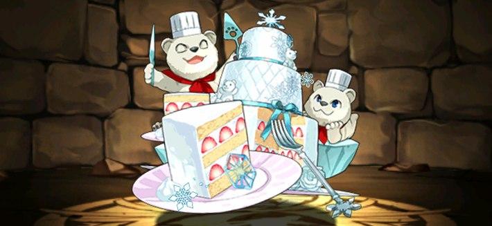 パズドラ_花嫁ユウリ装備(ウェディングケーキ)の評価とおすすめのアシスト先