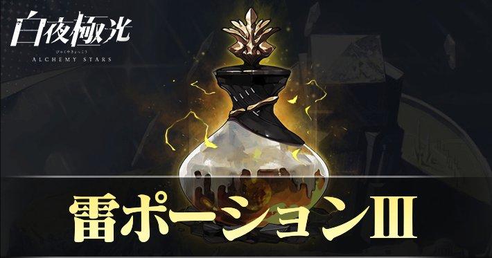 byakuya_item_117_eyecatch