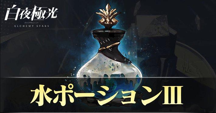 byakuya_item_118_eyecatch