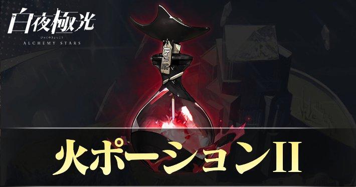 byakuya_item_33_eyecatch