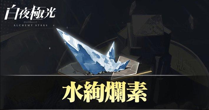 byakuya_item_48_eyecatch