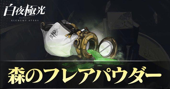 byakuya_item_52_eyecatch