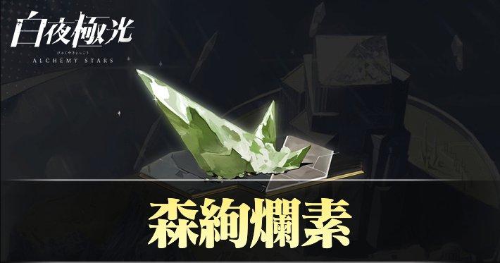 byakuya_item_54_eyecatch