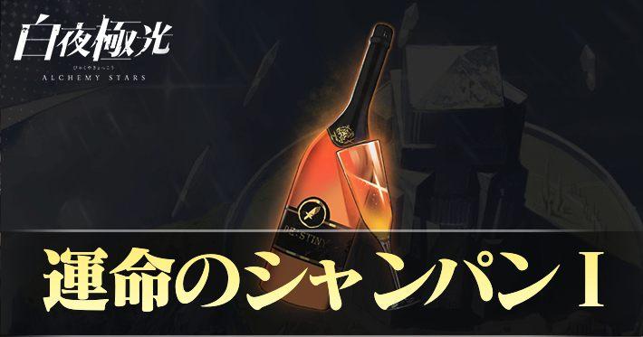 byakuya_item_7_eyecatch