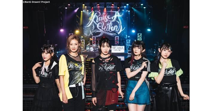 RAISE A SUILEN ZEPP TOUR 2021「BE LIGHT」_アイキャッチ