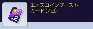 ポケモンユナイト_お役立ちアイテム (1)