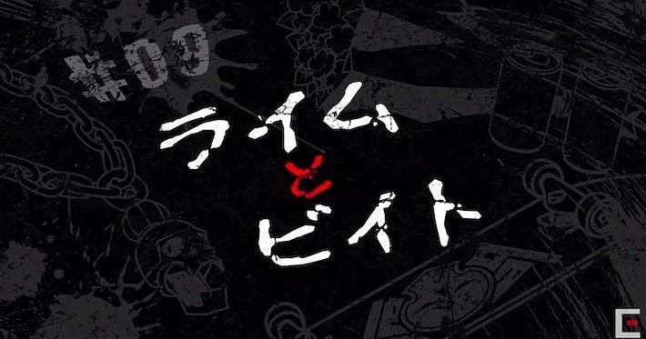 Subaseka_anime9_サムネ