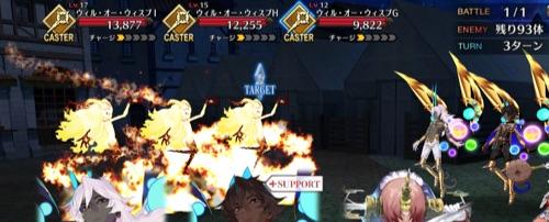 player-AndroidPlugin}-06112021210927