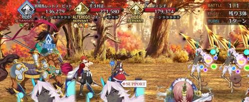 player-AndroidPlugin}-06112021215706