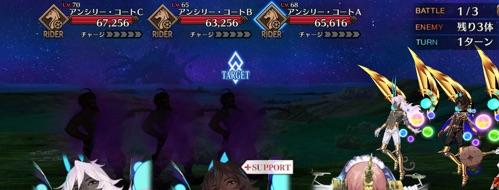 player-AndroidPlugin}-06112021224819
