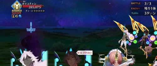 player-AndroidPlugin}-06112021225107